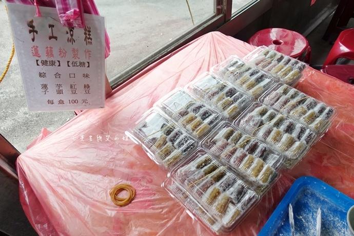 8 陽明山 青菜園 野菜餐廳 繡球花