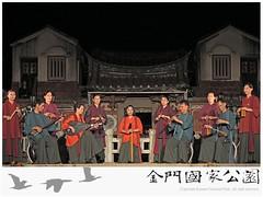 2016南管表演(山后)-03