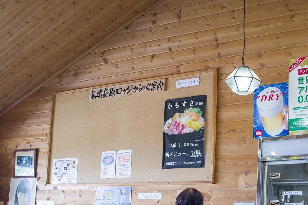 160514_02_katsuragi_086