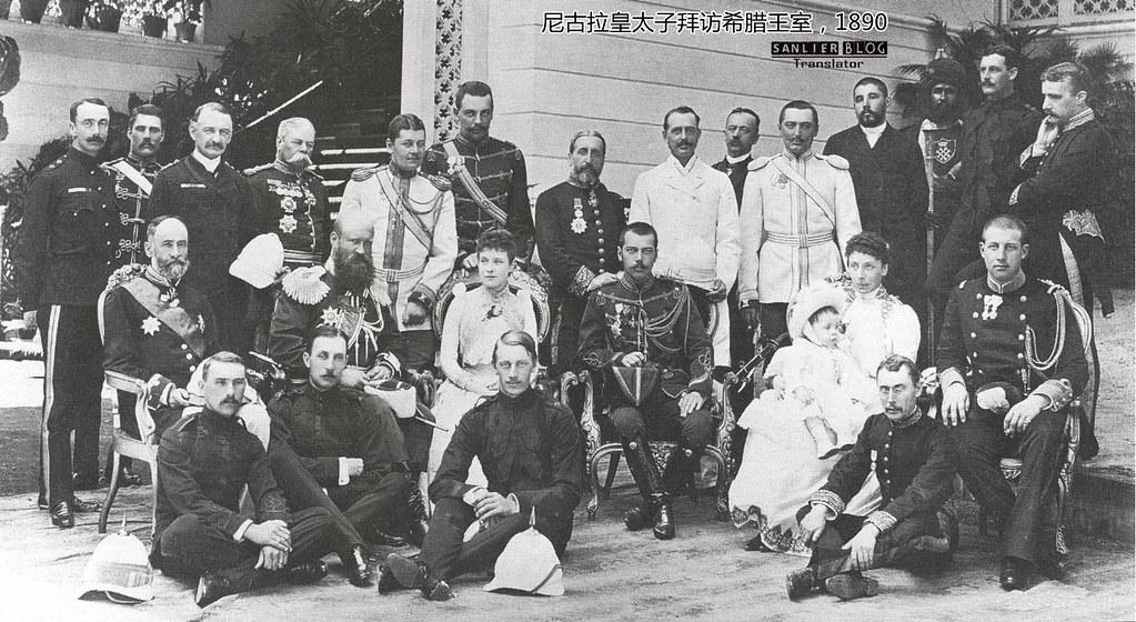 皇太子尼古拉的东方之旅04