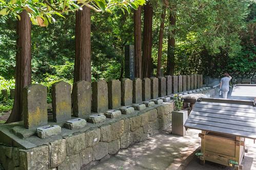 Byakkotai cemetery #1