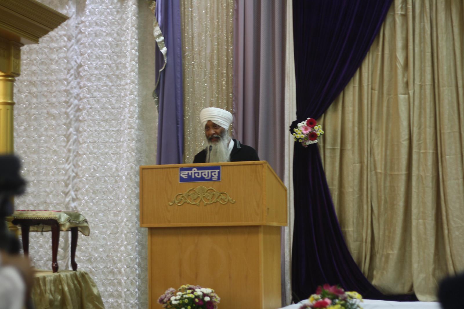 GS Kavi Darbar 2016