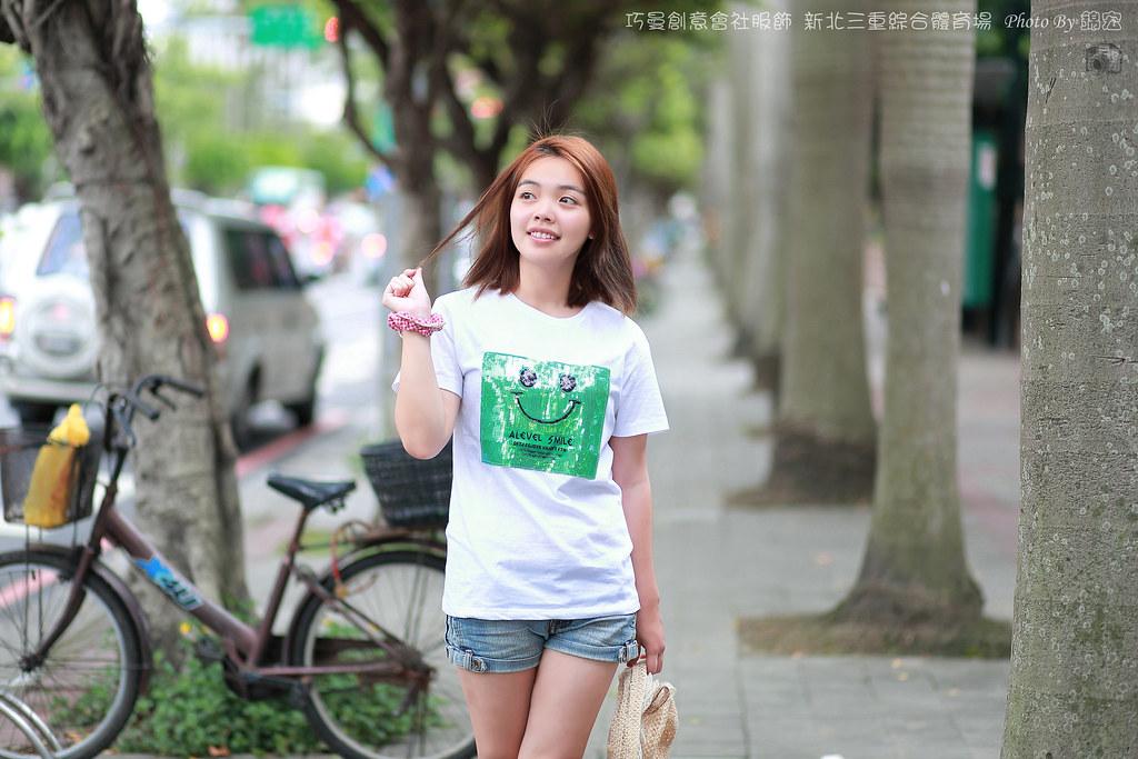 2016.06.05~巧曼創意會社服飾~新北三重綜合體育場