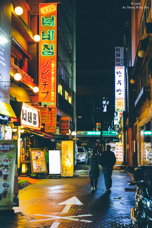 Streets Of Myeongdong 2016: A Stroll In The Colourful Night