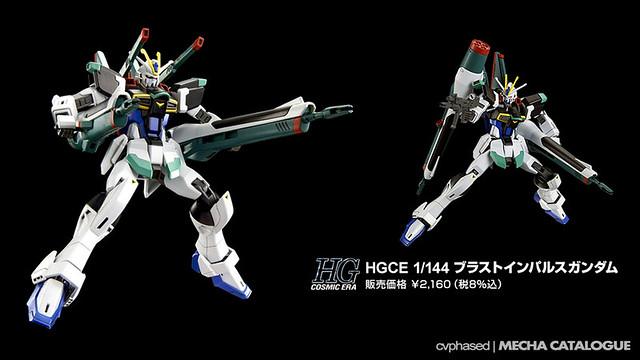 Bandai Hobby Online Shop Exclusive - HGCE Blast Impulse Gundam
