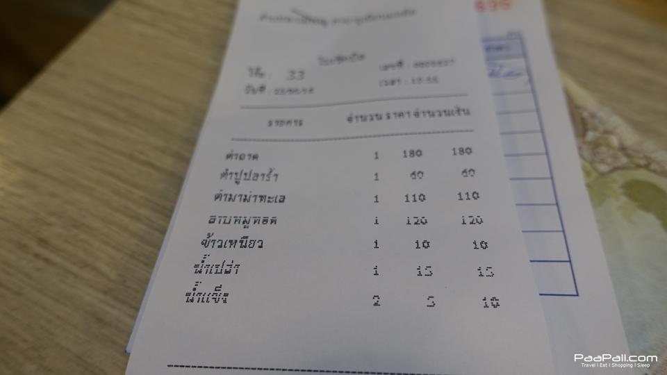 TamLaeRestaurant (16)