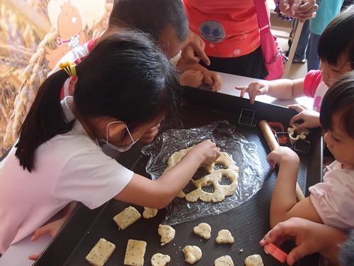 好玩的觀光工廠,讓孩子都玩不膩的好所在「雲林樂米工坊」 (2)