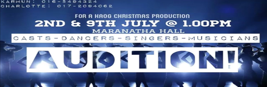 christimas audition web