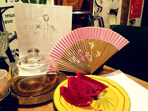 Dragon Fruit Delicacy (July 8 2015)