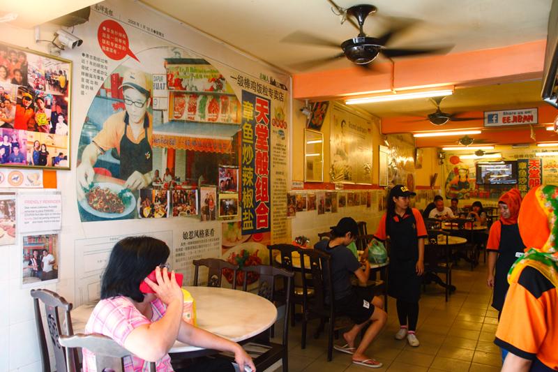 Ee Ji Ban Chicken Rice Restaurant Melaka