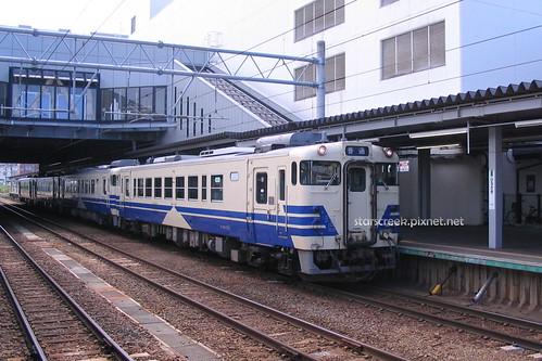 Q2266-03