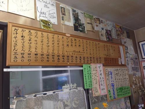 hokkaido-asahikawa-hanachan-menu