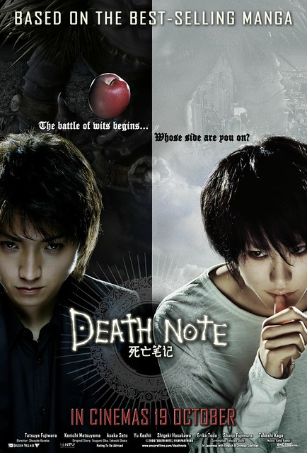 (2006) Death Note