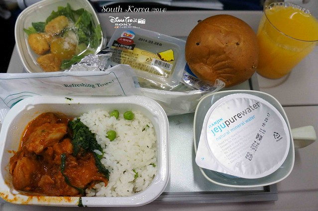 2014 South Korea - Korean Air
