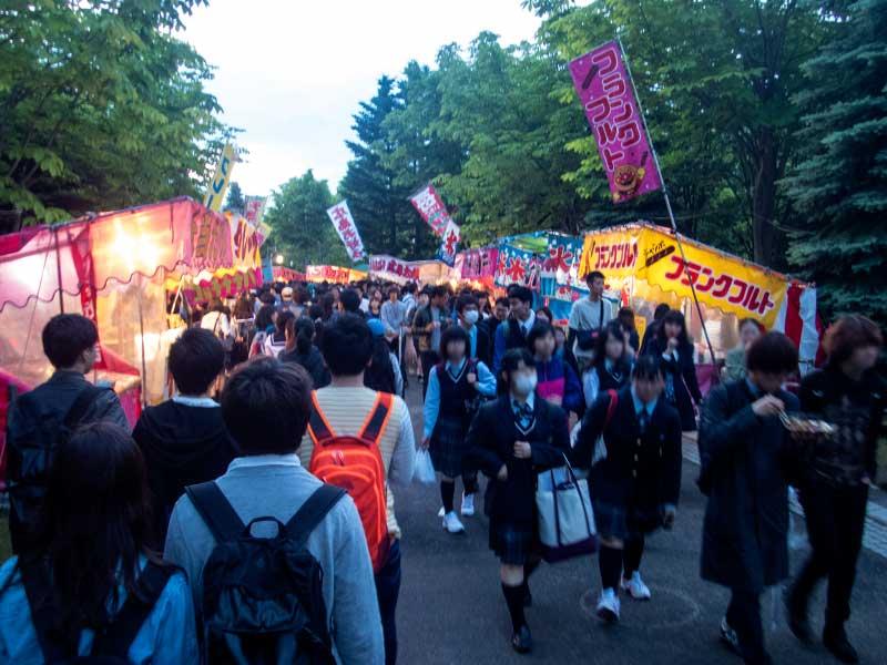 北海道神宮例祭(札幌まつり)