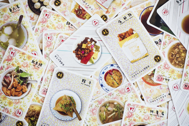 Taiwanese snacks poker cards
