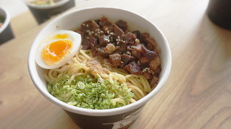 I think this is beef soba