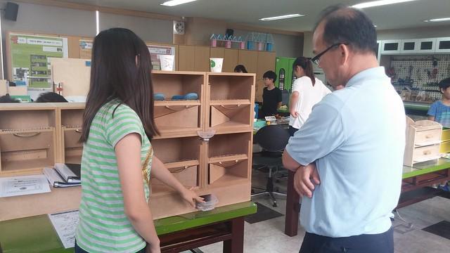 상주교육관:발명교실-전국학생과학발명대회