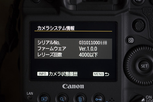 EOS-1D X Mark II _003