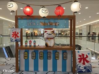 CIRCLEG 香港 遊記 尖沙咀 海港城  LCX NEKO ATSUME 悠遊夏祭 JAPANESE SUMMER FESTIVAL 貓 IPHONE GAME APP (19)