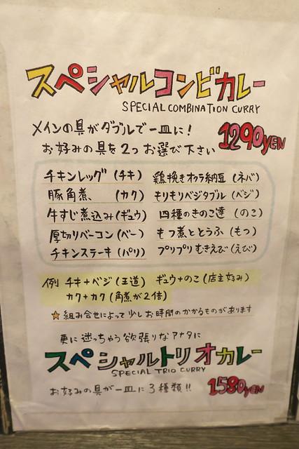 万屋マイキー 16回目_08
