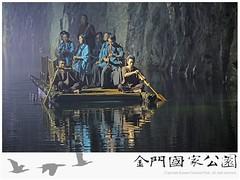 2016南管表演(翟山坑道)-01