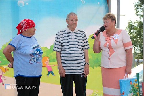 День семьи, любви и верности в Малышевском поселении