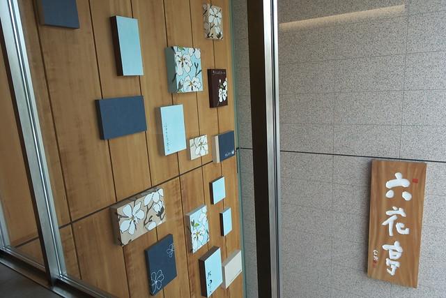 六花亭札幌本店_01