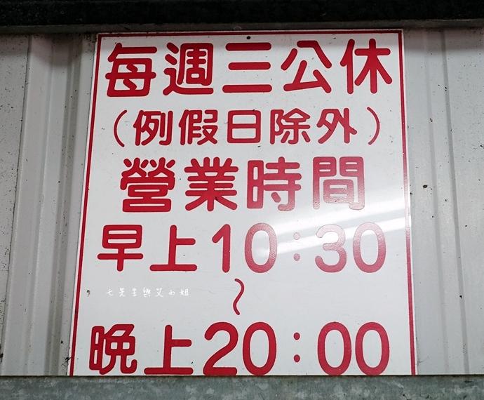 6 陽明山 青菜園 野菜餐廳 繡球花