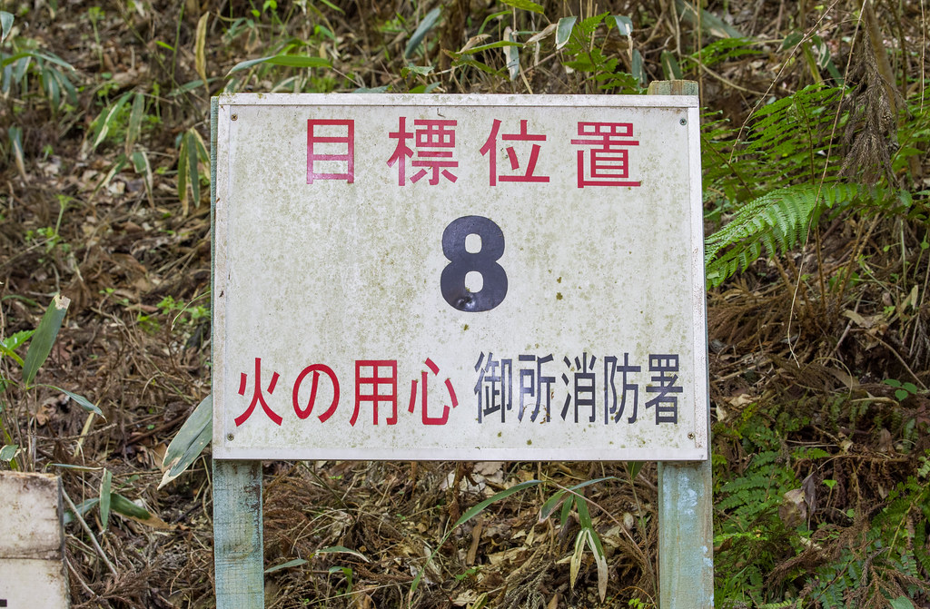 160514_02_katsuragi_058
