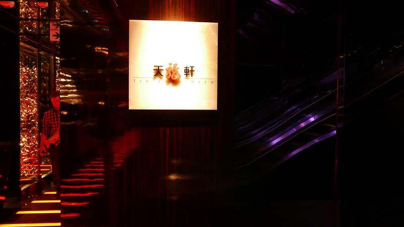 28025557006 e856801652 c - REVIEW - Ritz Carlton Hong Kong (Deluxe Harbour View Room)