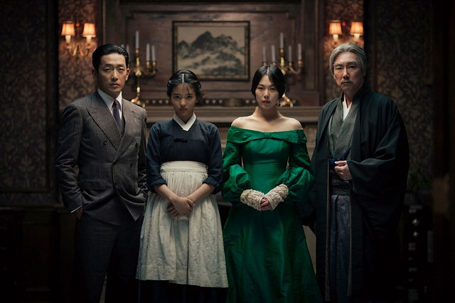 Handmaiden Movie stills