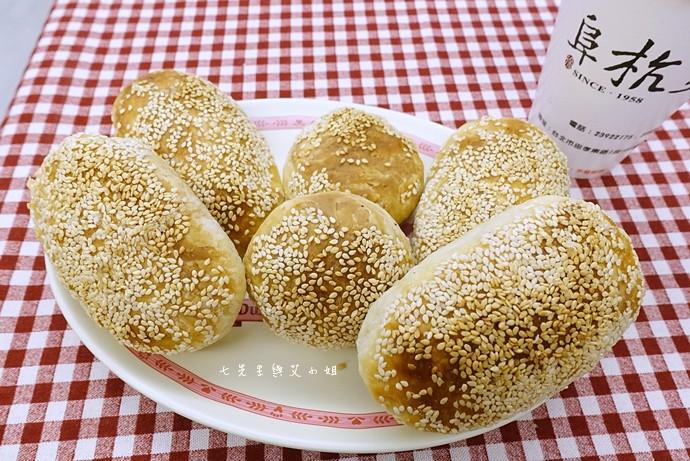 10 阜杭豆漿 台北必吃早餐