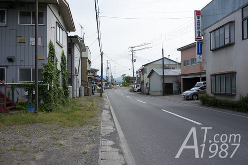 Iwate Prefectural Road 7