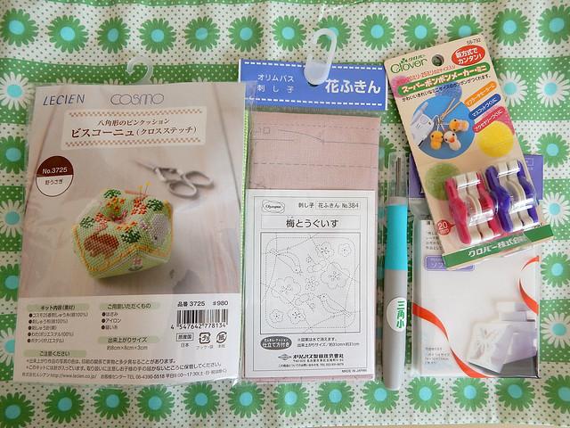 Yuzawaya purchases