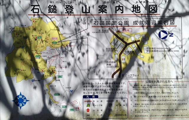 石鎚山 表参道 成就社 石鎚登山案内地図