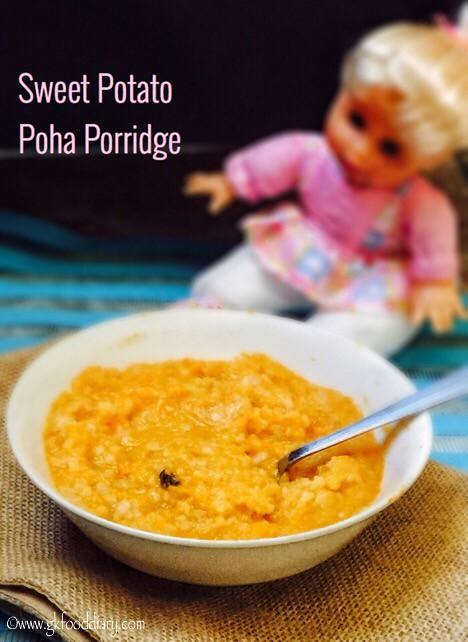 Sweet Potato Poha Porridge Recipe for Babies And Toddlers3