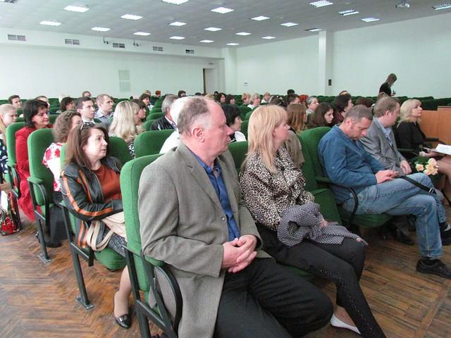 Конференція, присвячена Дню Науки