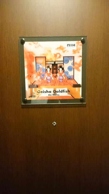 27410397294 db78ec8525 c - REVIEW - Park Hotel Tokyo (Artist Room - Geisha)