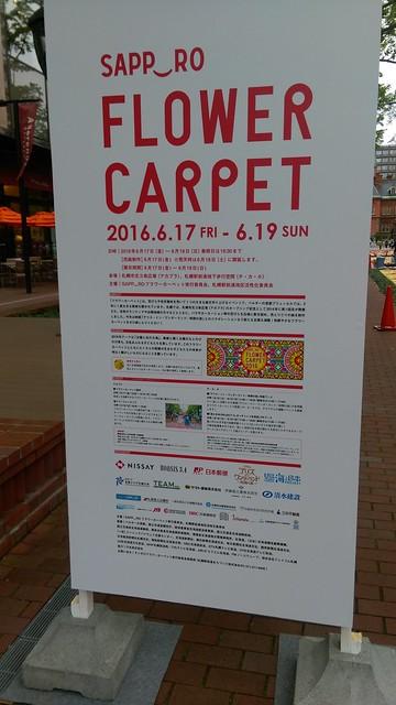 SAPPRO  Flower Carpet 2016サッポロ フラワーカーペット2016_01