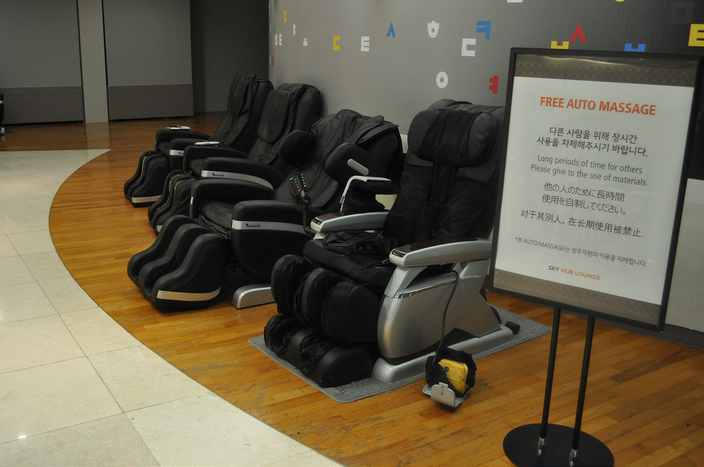 Incheon Airport Massage Chairs