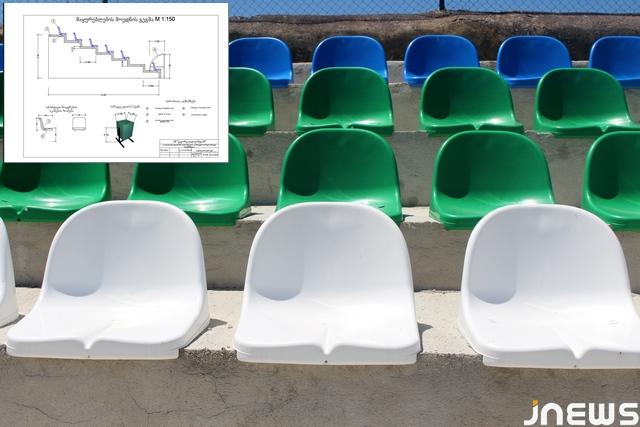 стадион2
