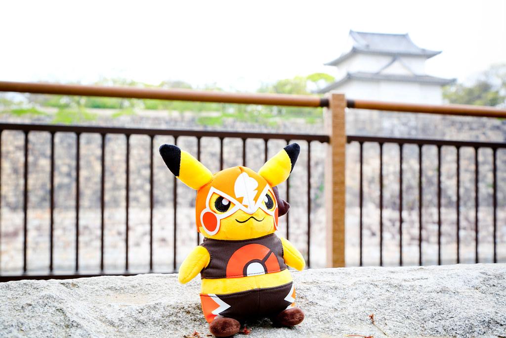 2015 April Kansai 184