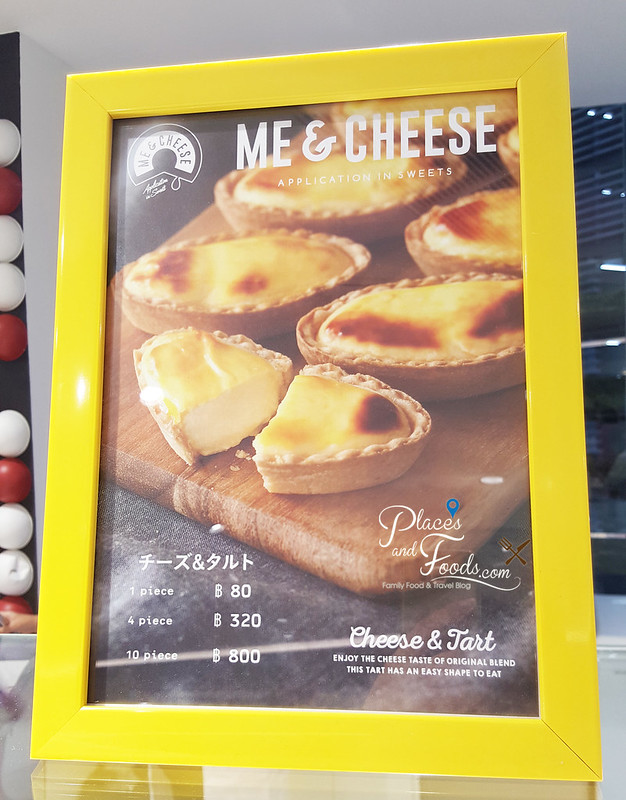 Siam Discovery Me & Cheese Tart  poster