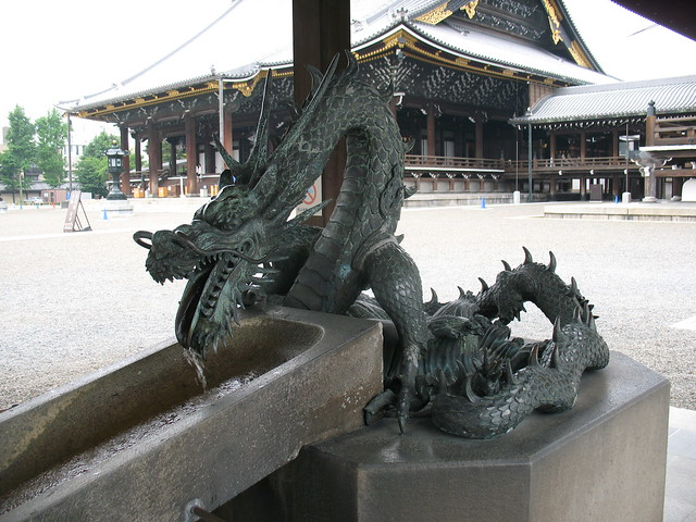 Chozuya Dragon