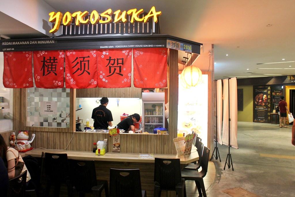 Matcha Johor Bahru: Raindrop Cake Yokosuka Curry House