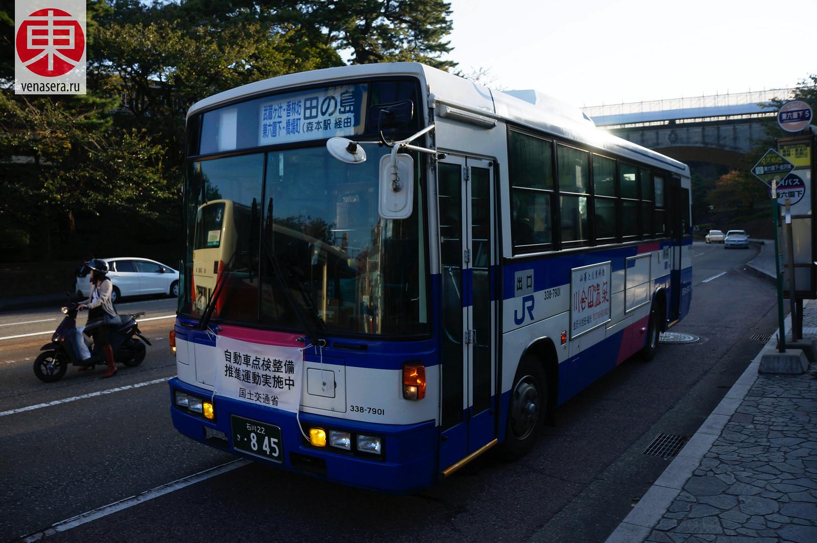 Канадзава, Kanazawa, 金沢