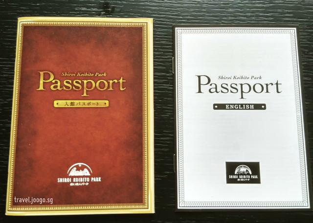 shiroi koibito park passport - travel.joogo.sg
