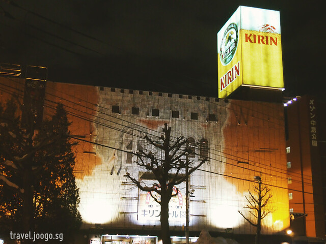 Kirin Beer Factory - Travel.joogo.sg