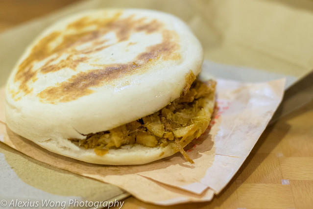 Xian Pork Sandwich